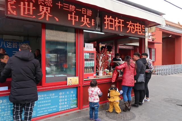 makan tanghulu di china