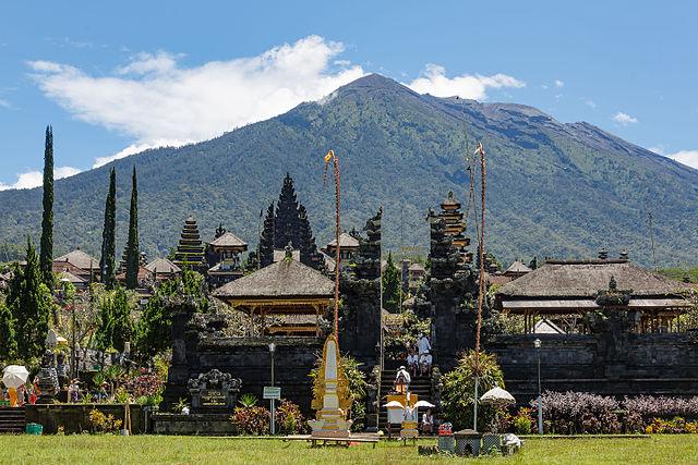 Indonesia Tulivuori
