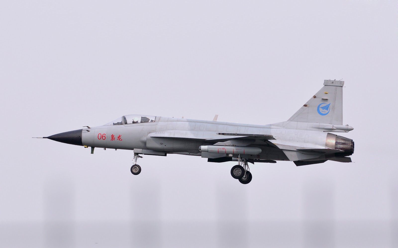 FC-1 Xiaolong / JF-17 Thunder Fighter Jet Spotted with ...