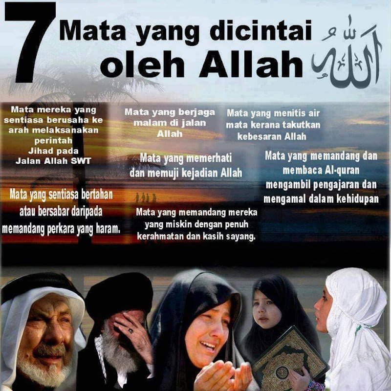 Ramadhan Kareem - 7 Mata Yang Dicintai Allah