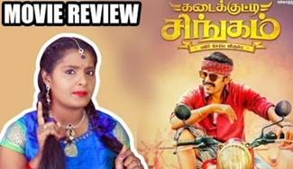Kadaikutty Singam Movie Review | Karthi, Sayyeshaa, Priya Bhavani Sankar, Pandiraj