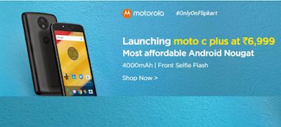 Moto C Plus Lowest Price