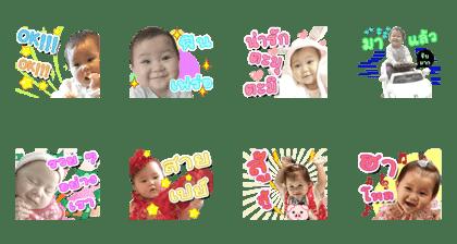 Porjai amazing baby Vol.2