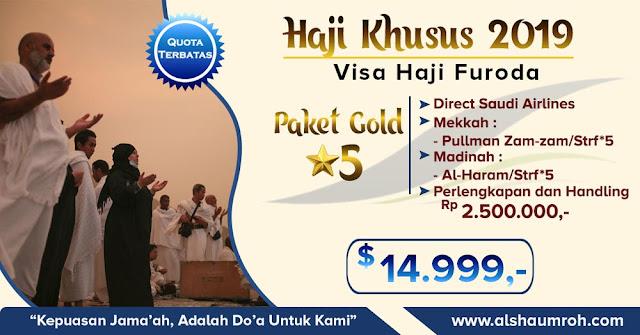 Paket Haji Khusus Plus 2019