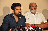 Bichagadu Movie Success Meet Event