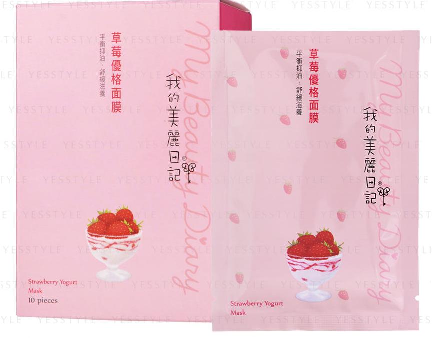 Malaysian Beauty Haul: [Review] My Beauty Diary Strawberry