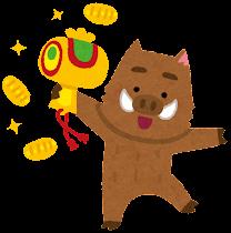 打ち出の小槌を振る猪のイラスト(亥年)