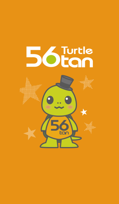 Turtle56tan