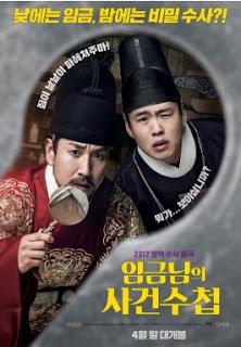 Sinopsis Film Korea The King's Case Note (2017)