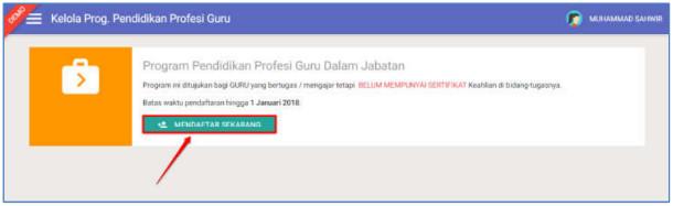 Mendaftar Sebagai Peserta PPG Tahun 2017