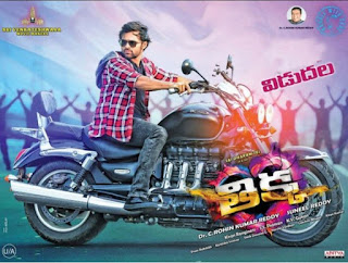 Thikka lost with Numbers Game | andhra news daily