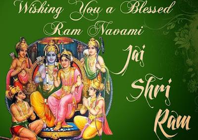 Ram Navami Image 2017
