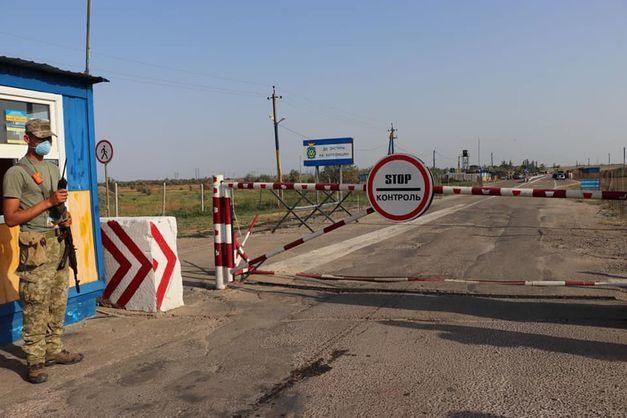 Украина закрыла админграницу с Крымом