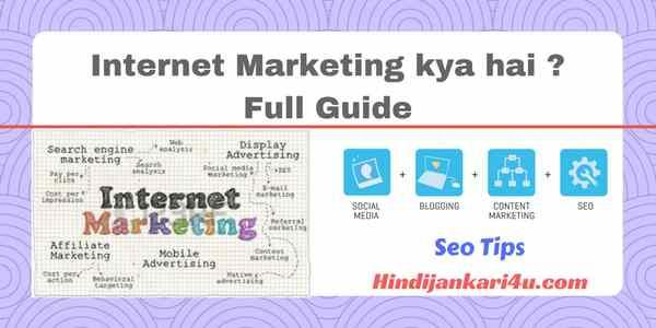 Internet Marketing kya hai - Full Guide