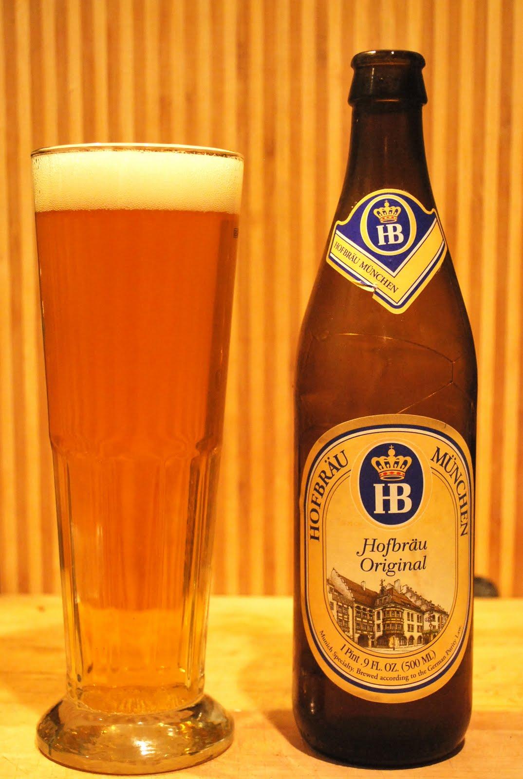 lager origin