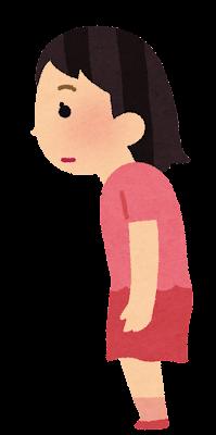姿勢の悪い女の子のイラスト