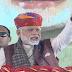 राजस्थान को प्रधानमंत्री नरेंद्र मोदी की 43 हजार करोड़ की सौगात