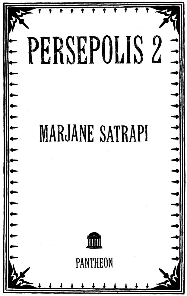 Read Title Page from Marjane Satrapi's Persepolis 2 - The Story of a Return