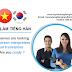 Thông Dịch Tiếng Hàn [Khu công nghệ cao Quận 9, HCM]