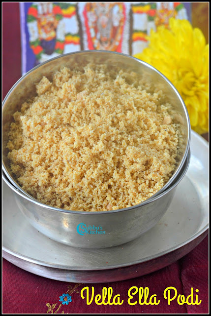 Yellu Vella Podi(Sesame Seeds jaggery powder)