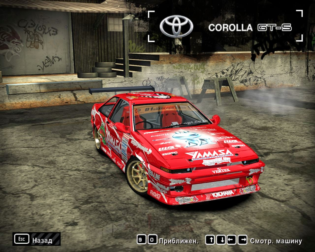 43 Koleksi Mod Mobil Nfs Most Wanted 2005 HD Terbaik