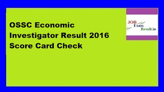 OSSC Economic Investigator Result 2016 Score Card Check