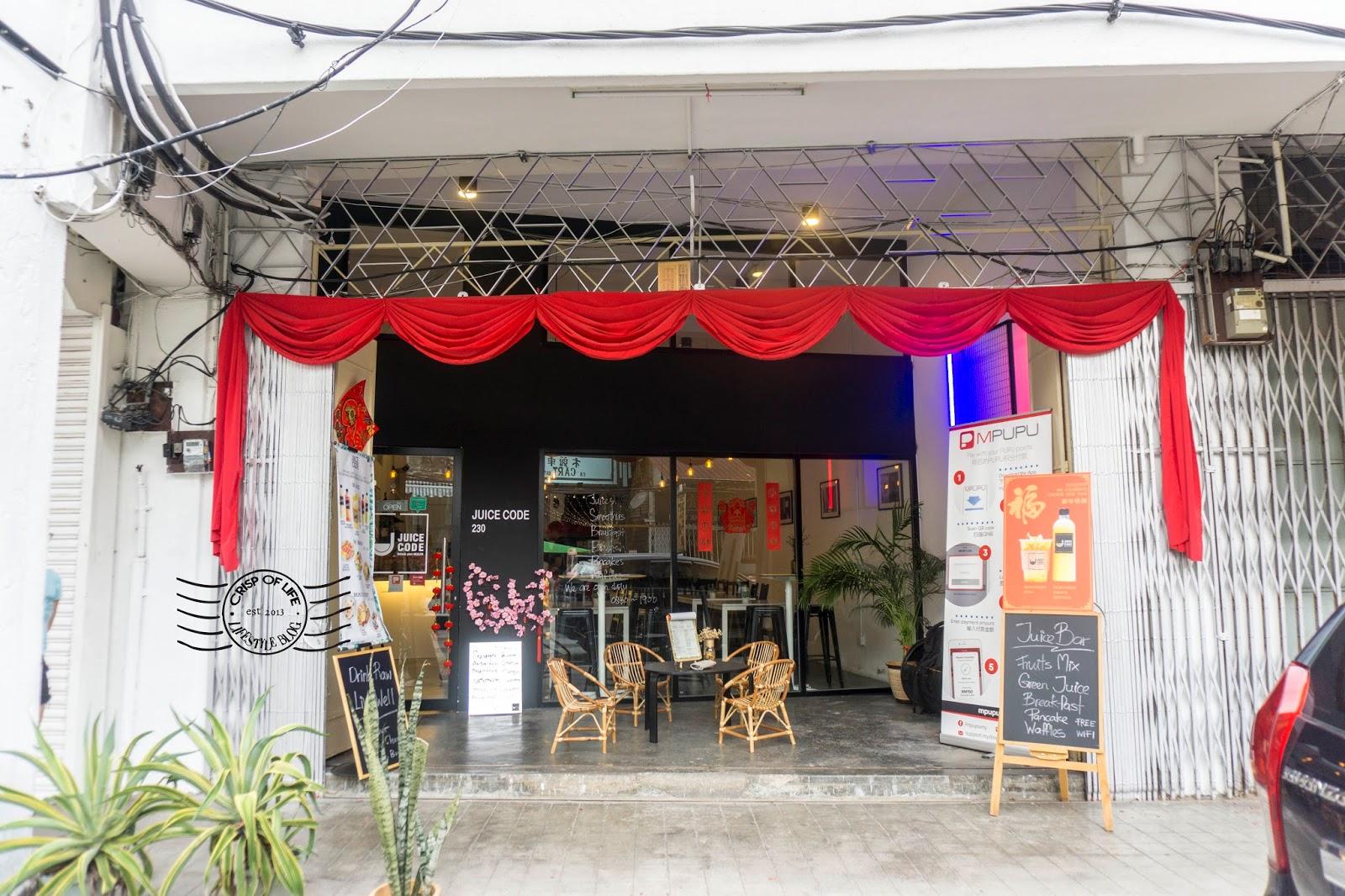 Juice Code Beach Street Georgetown Penang