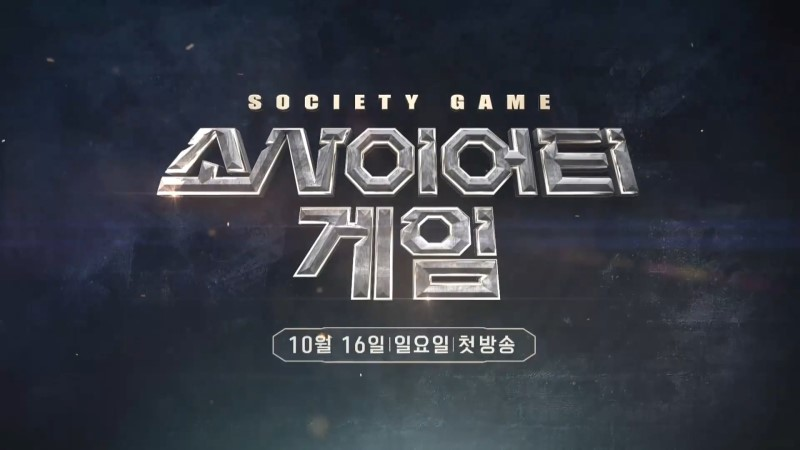 Society Game