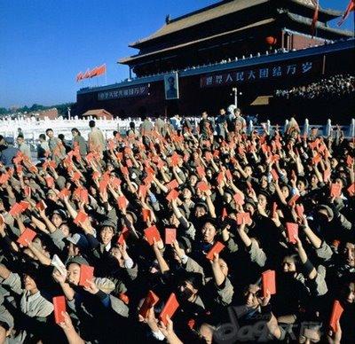 Revolução Cultural Chinesa (1966-1976)