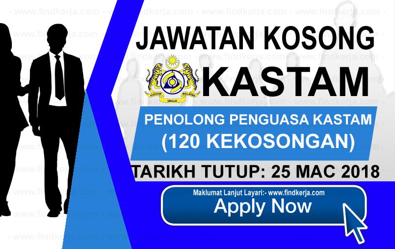 Jawatan Kerja Kosong Jabatan Kastam DiRaja Malaysia logo www.findkerja.com mac 2018