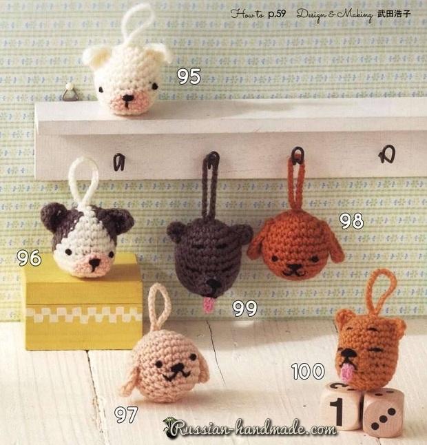 Собачки амигуруми. Схемы вязания крючком миниатюрных игрушек (1)