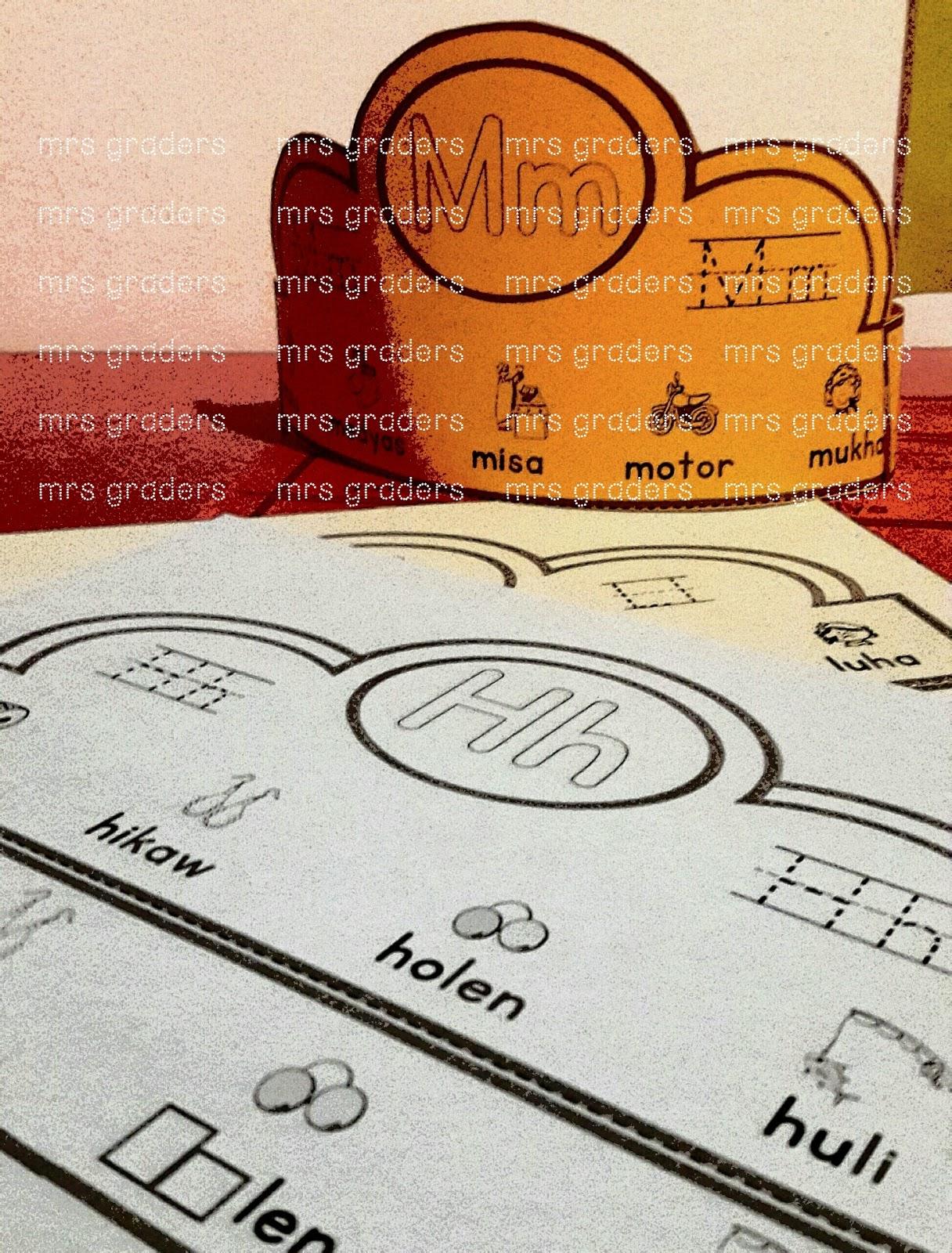 medium resolution of mrs graders: 2016