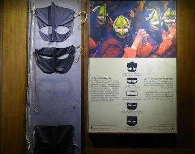 maschere in mostra nel forte di Nizwa