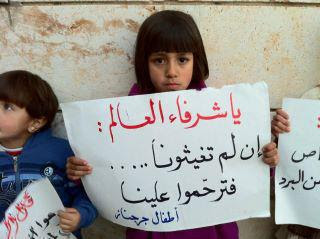 Save Syria and Palestine