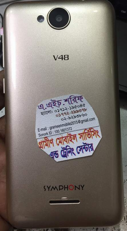 GrameEn MobiLe: Symphony V48 Firmware Flash File Stock Rom