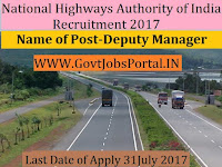National Highways Authority of India Recruitment 2017– 40 Deputy Manager