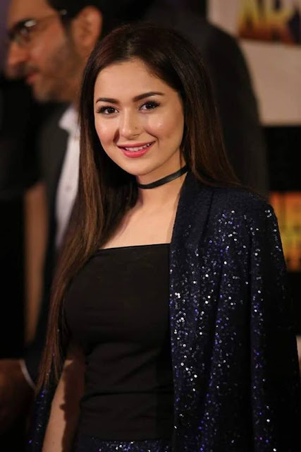 Hania Amir Photos free download