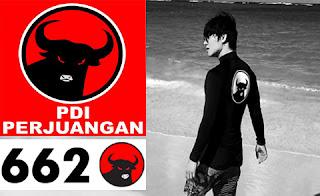 Kemiripan Logo PDIP dan 662MOB