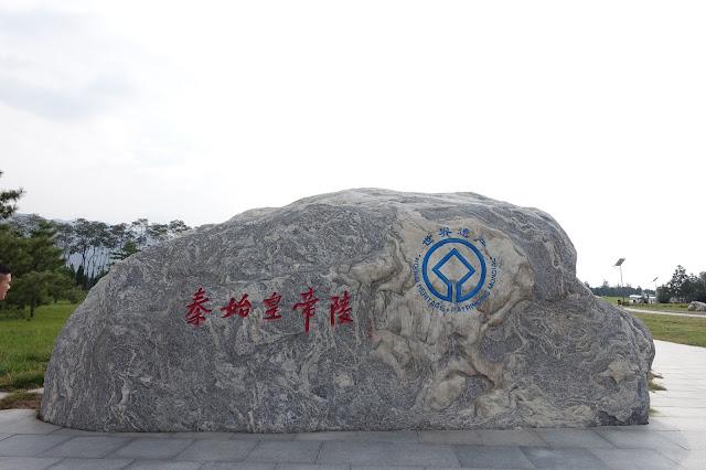 China - Xi An : Qin Shi Huang Mausoleum + Qian Ling Masoleum