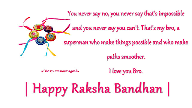 rakhi wishes images hd