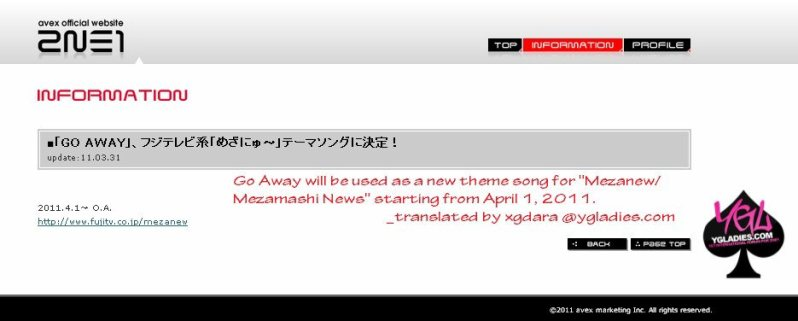News] 2NE1 ''Go Away'' to be used as Theme Song for Fuji
