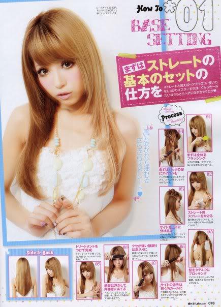 easy gyaru straight hair tutorial