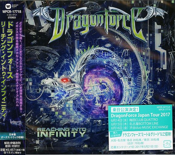 DRAGONFORCE - Reaching Into Infinity [Japan Edition +1] (2017) full