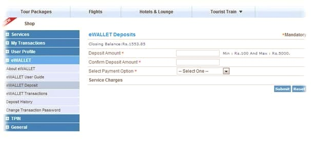 IRCTC e-Wallet Login, About eWALLET, eWALLET Registration, eWALLET User Guide, IRCTC e WALLET, IRCTC eWALLET