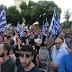 Όσο Οι Έλληνες Αντιδρούν Υπάρχει Ελπίδα: Νέο Συλλαλητήριο Στην Βεργίνα Για Το Σκοπιανό Τη Δευτέρα
