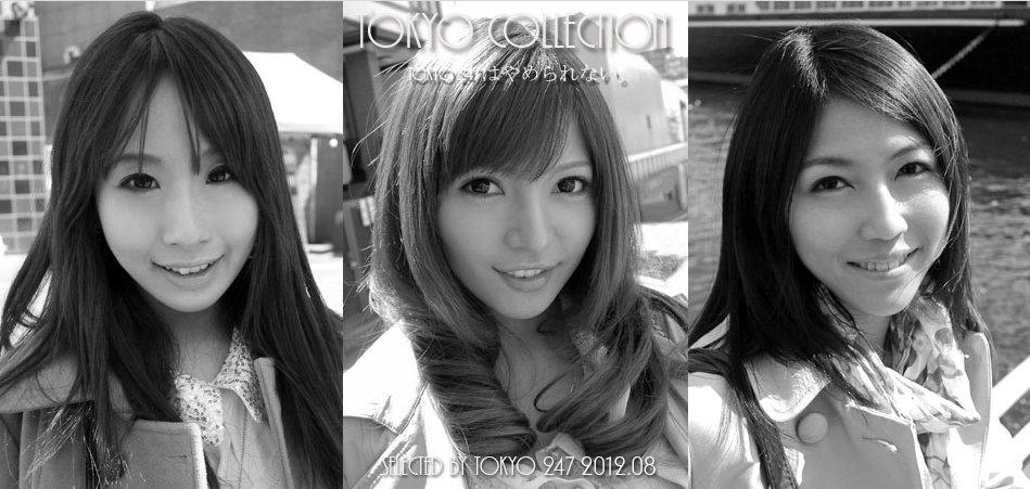 Gaxxi-24h TOKYO COLLECTION No.051 Yuria 03100