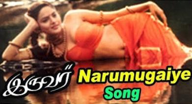 Iruvar Movie Scenes | Narumugaye Song | Mohanlal's movie shoot is stopped | Mani Ratnam | AR Rahman