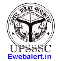UPSSSC Vanrakshak Admit Card