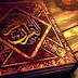 download qira'at h.mu'arrif abbas sh
