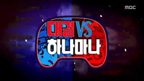 Snapshot Infinite Challenge Episode 522 Subtitle Indonesia